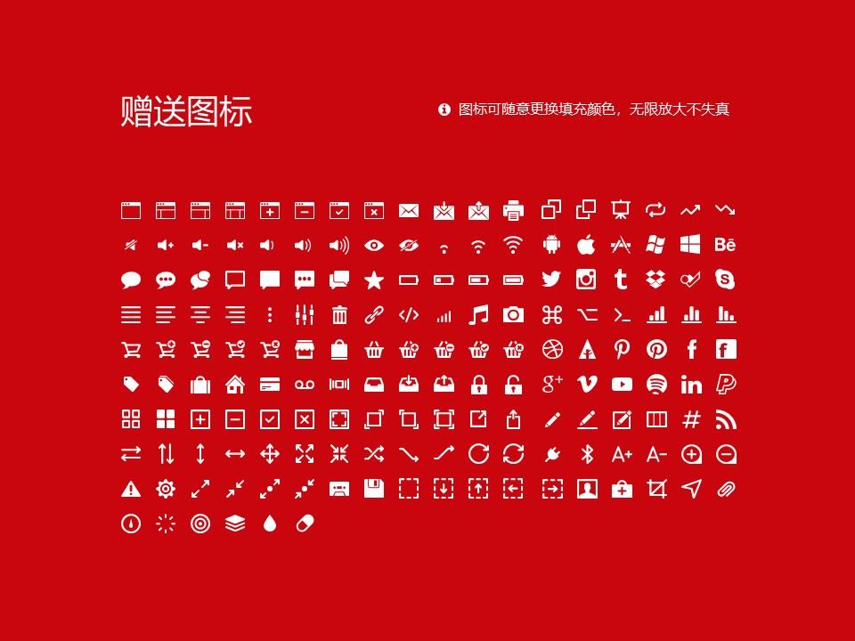 青岛求实职业技术学院PPT模板下载_幻灯片预览图33
