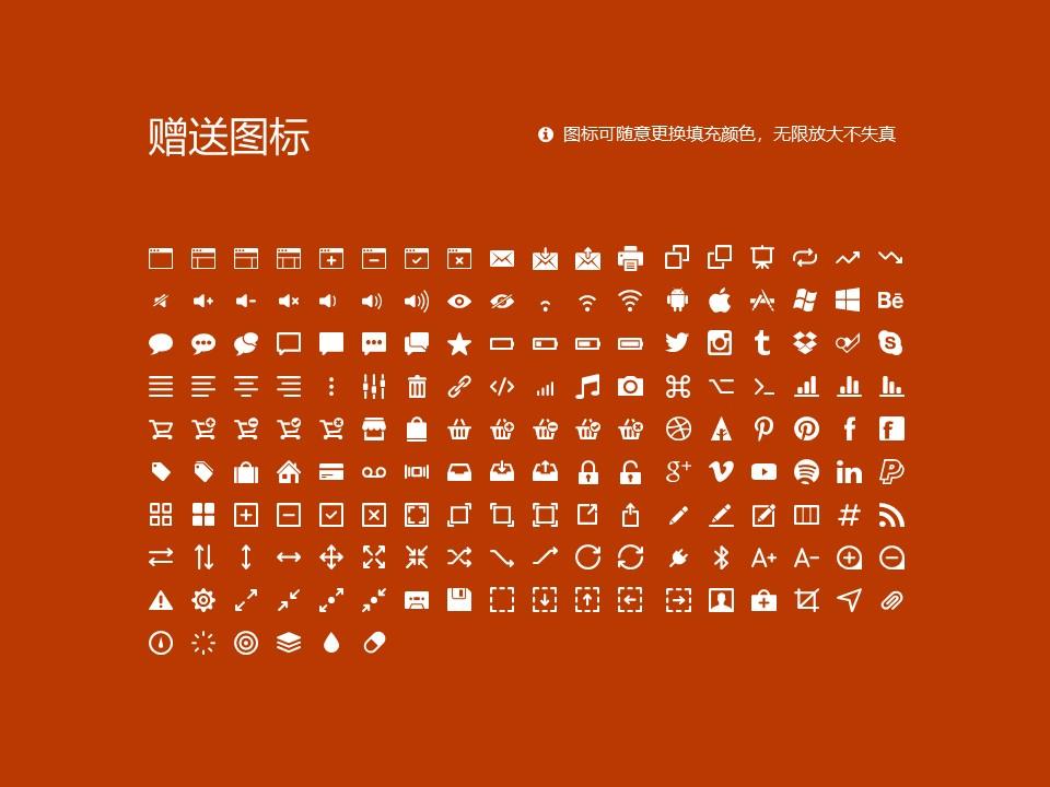 山东工业职业学院PPT模板下载_幻灯片预览图33