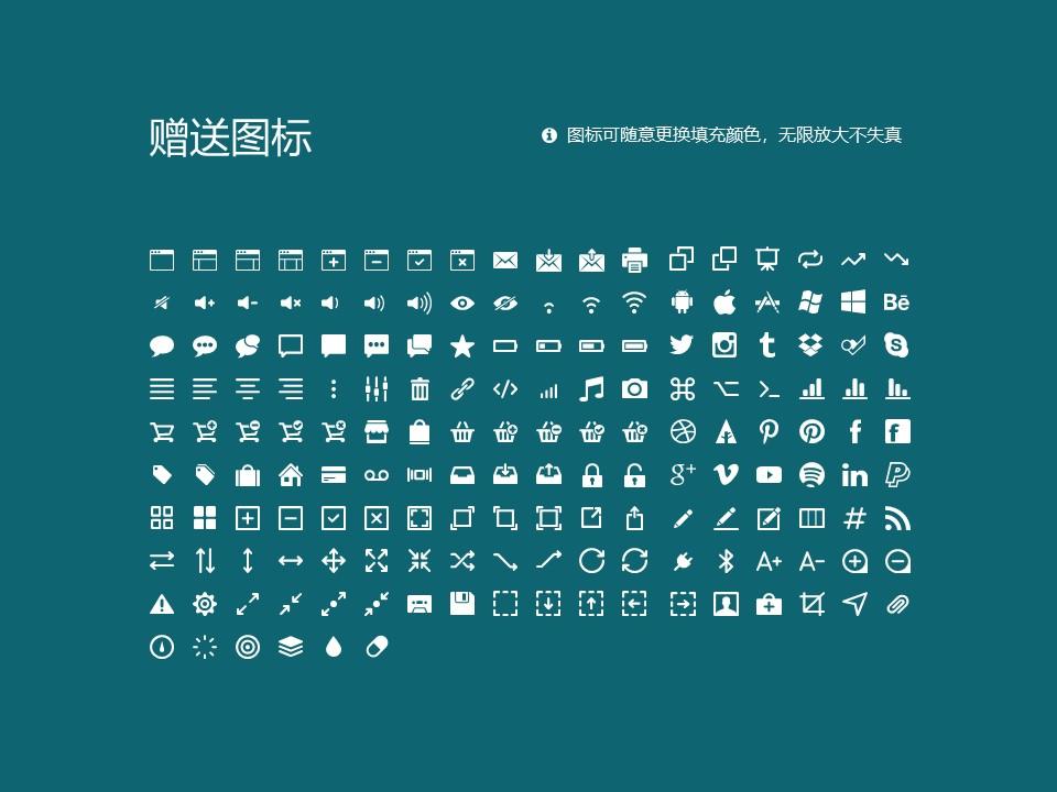 山东经贸职业学院PPT模板下载_幻灯片预览图33