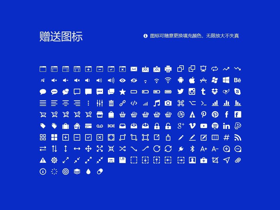 青岛港湾职业技术学院PPT模板下载_幻灯片预览图33