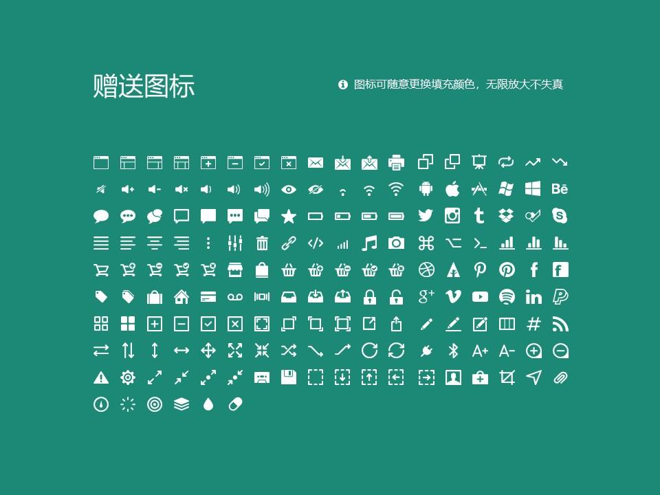 淄博职业学院PPT模板下载_幻灯片预览图33