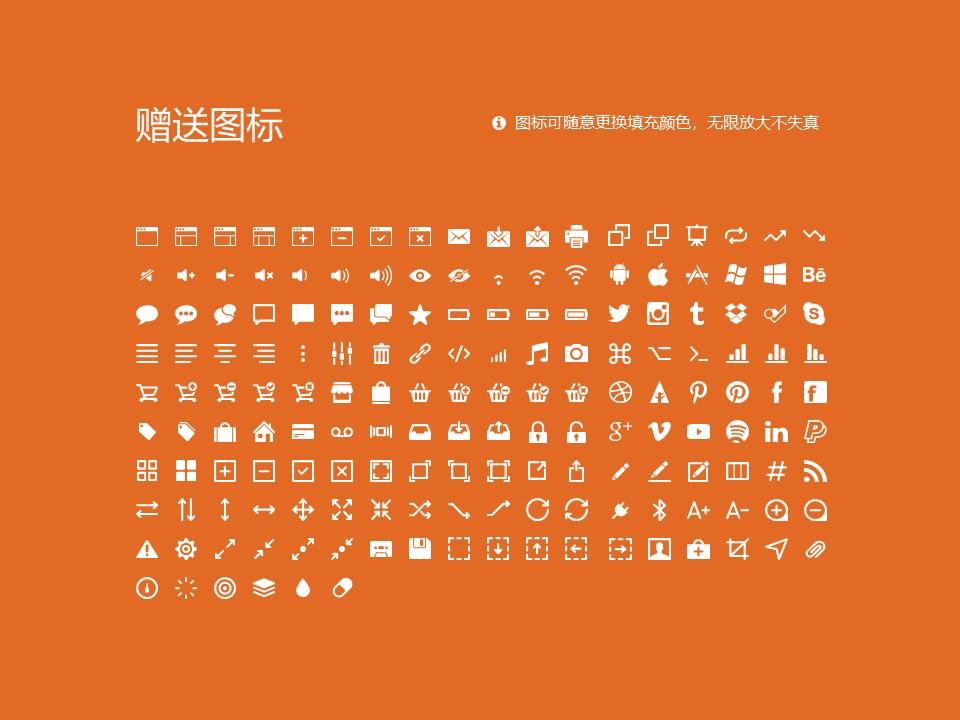 滨州职业学院PPT模板下载_幻灯片预览图33
