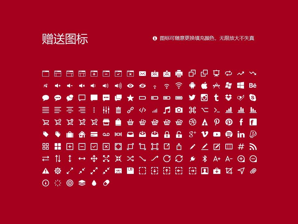 莱芜职业技术学院PPT模板下载_幻灯片预览图33