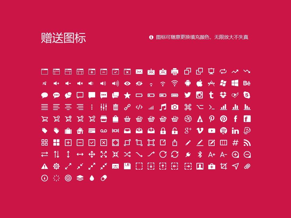 潍坊工程职业学院PPT模板下载_幻灯片预览图33