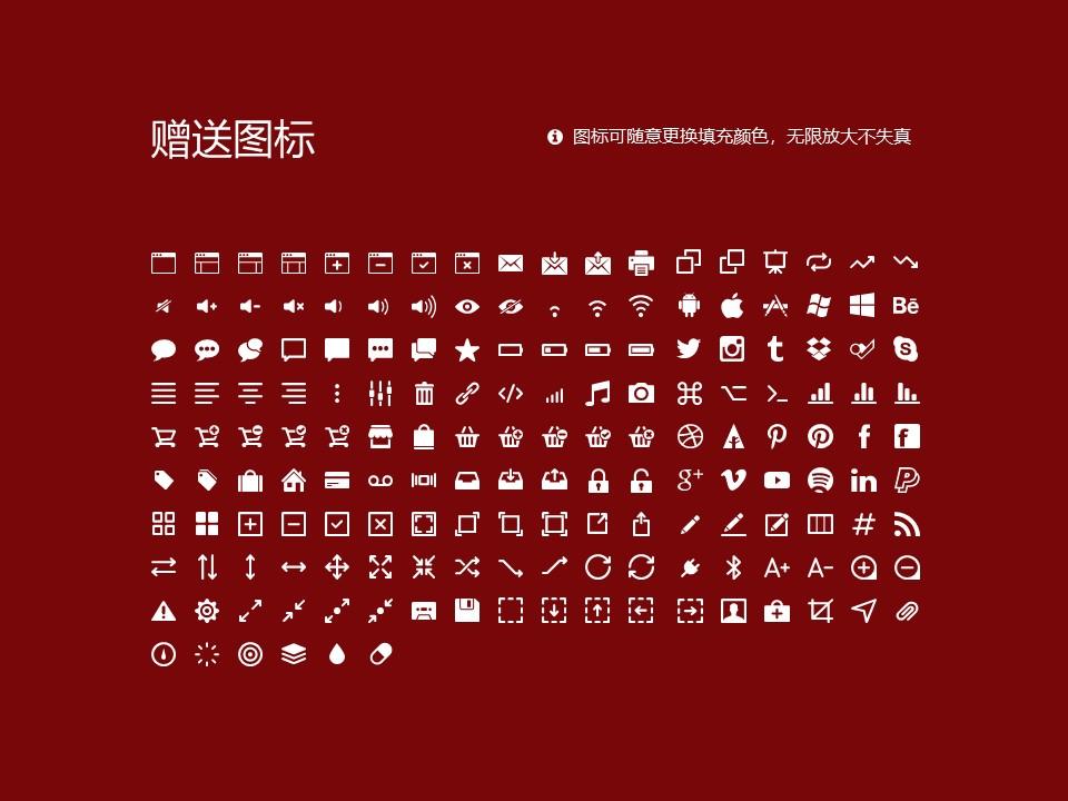 山东文化产业职业学院PPT模板下载_幻灯片预览图33