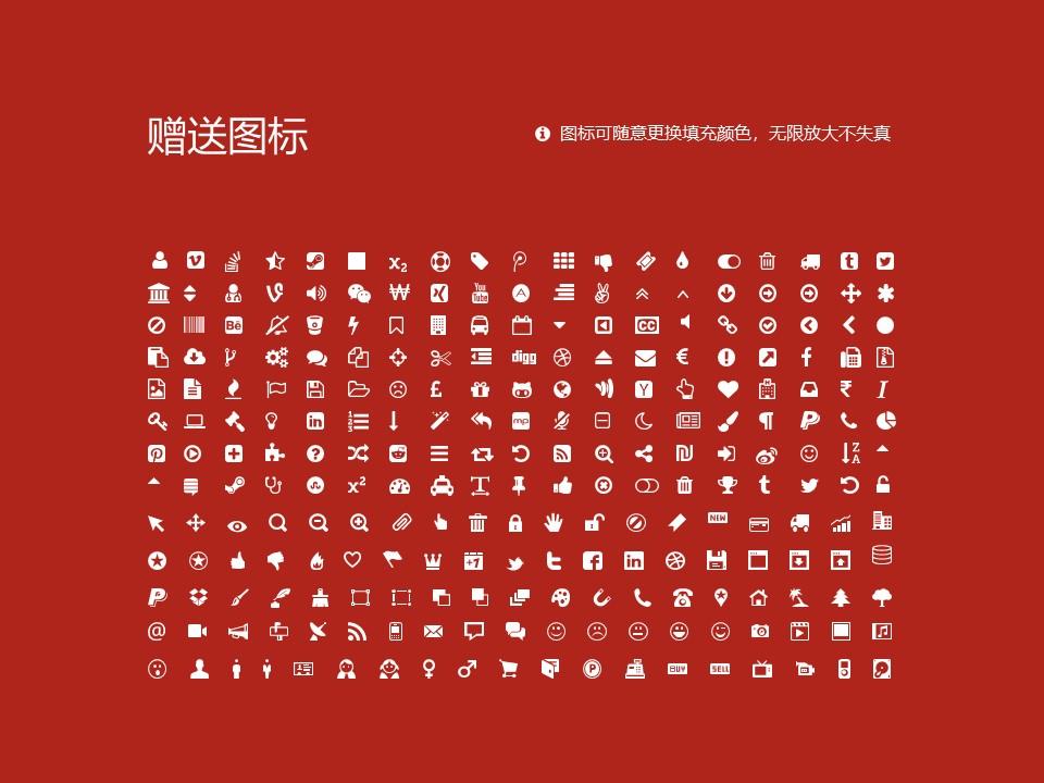 河南财经政法大学PPT模板下载_幻灯片预览图39