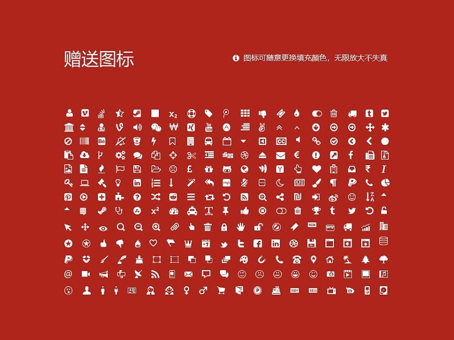 河南财经政法大学PPT模板下载_幻灯片预览图36