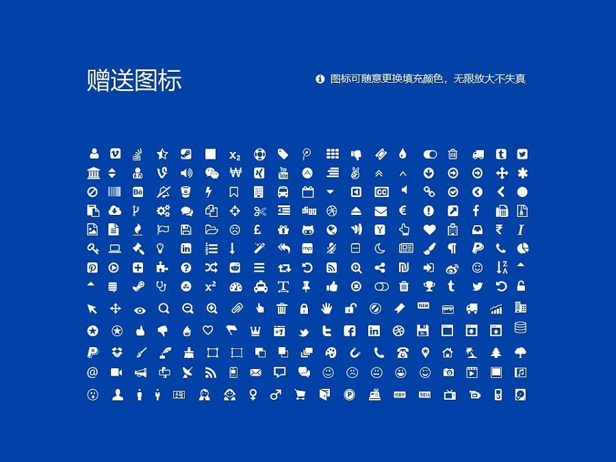 河南师范大学PPT模板下载_幻灯片预览图36