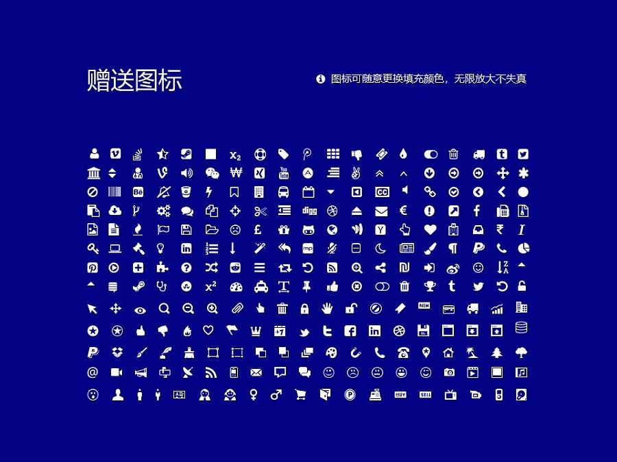 河南大学PPT模板下载_幻灯片预览图36