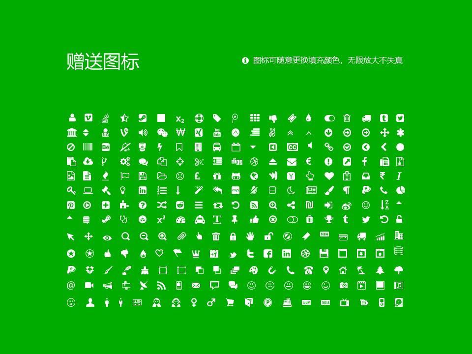 河南农业大学PPT模板下载_幻灯片预览图36