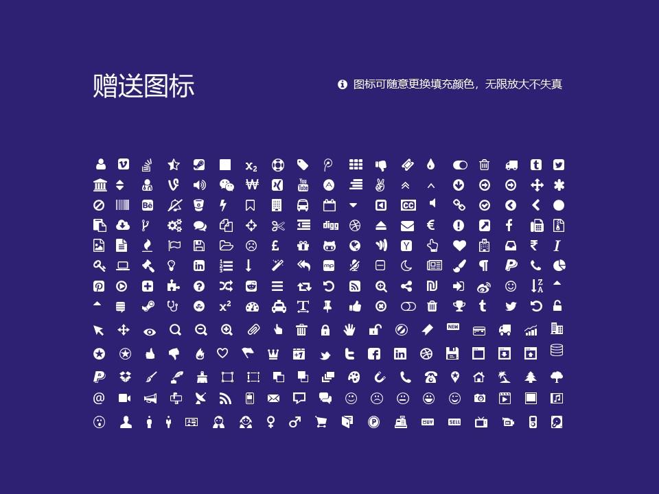 河南工业大学PPT模板下载_幻灯片预览图36