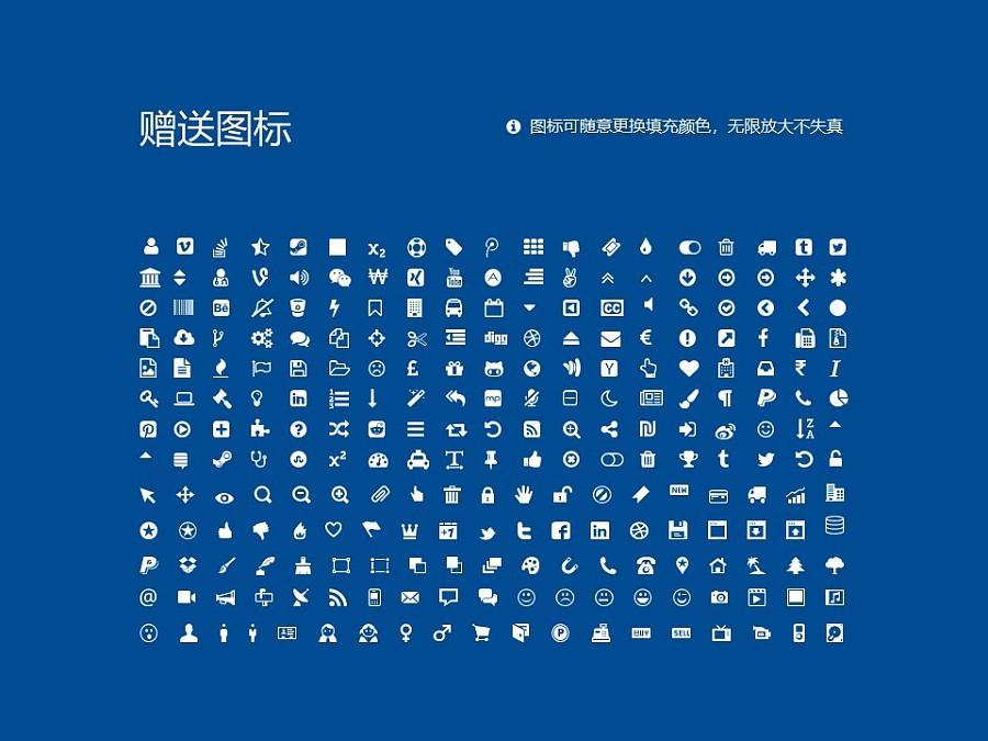 河南理工大学PPT模板下载_幻灯片预览图36