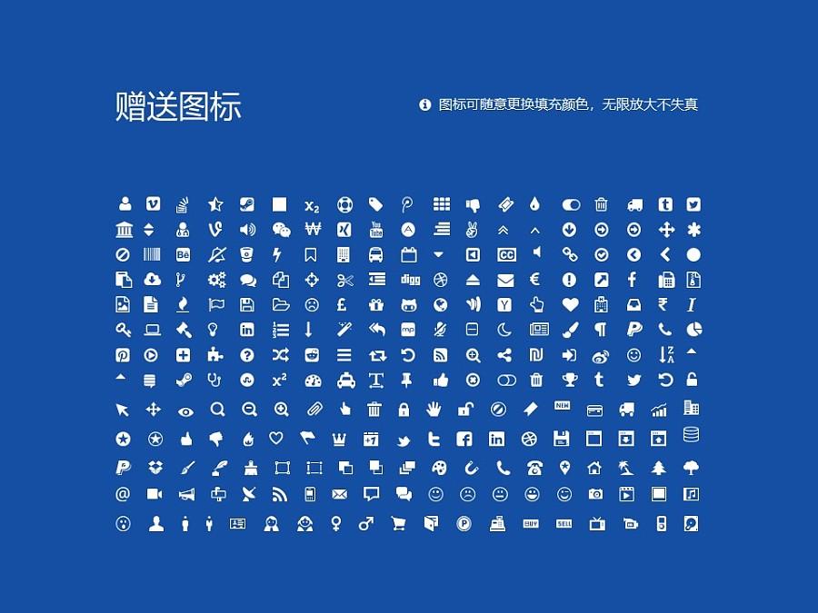 华北水利水电大学PPT模板下载_幻灯片预览图36
