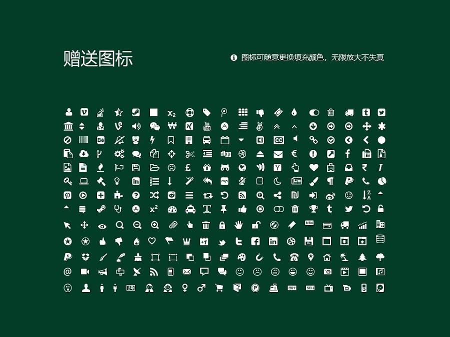 郑州大学PPT模板下载_幻灯片预览图36