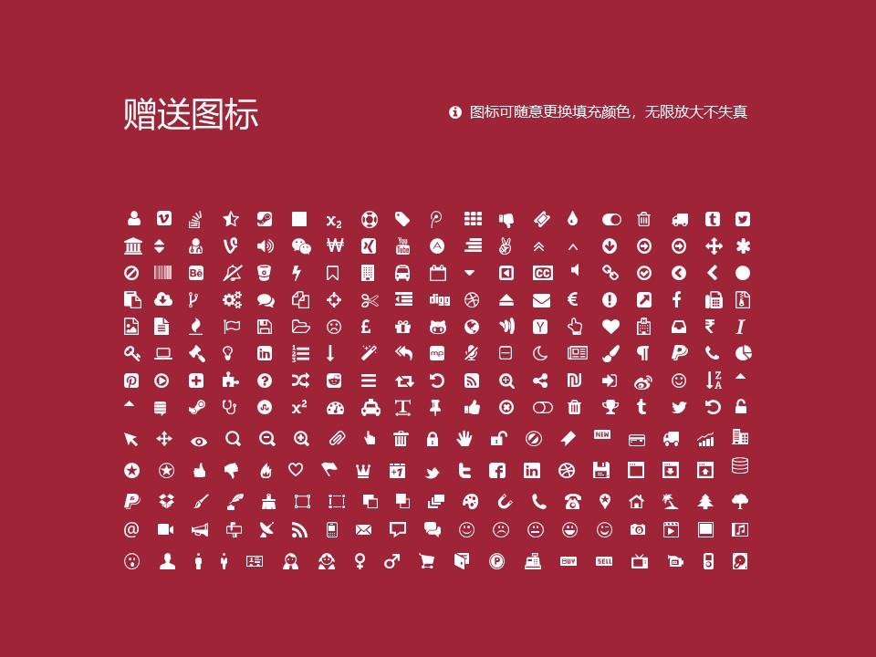 泸州医学院PPT模板下载_幻灯片预览图36
