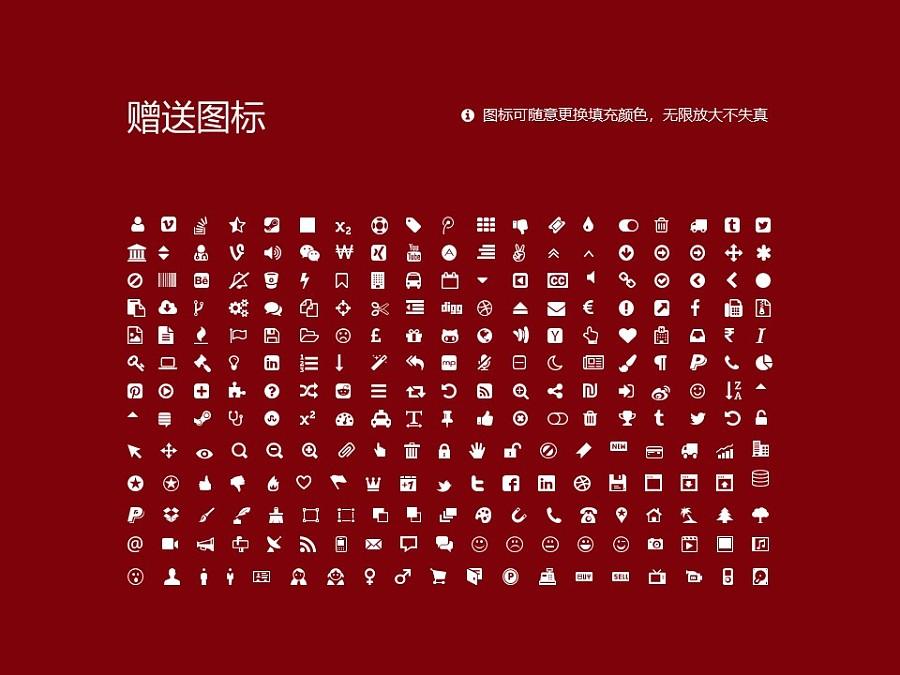 西昌学院PPT模板下载_幻灯片预览图36