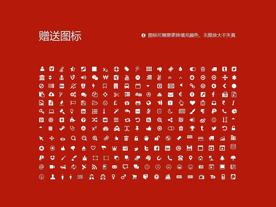 成都中医药大学PPT模板下载_幻灯片预览图36