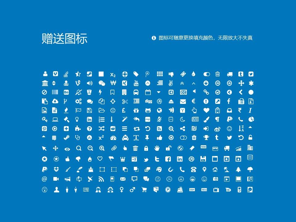 西南财经大学PPT模板下载_幻灯片预览图36