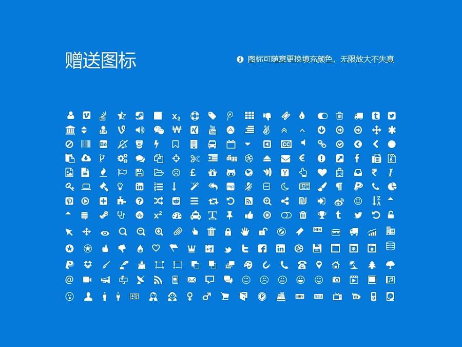 海南科技职业学院PPT模板下载_幻灯片预览图36