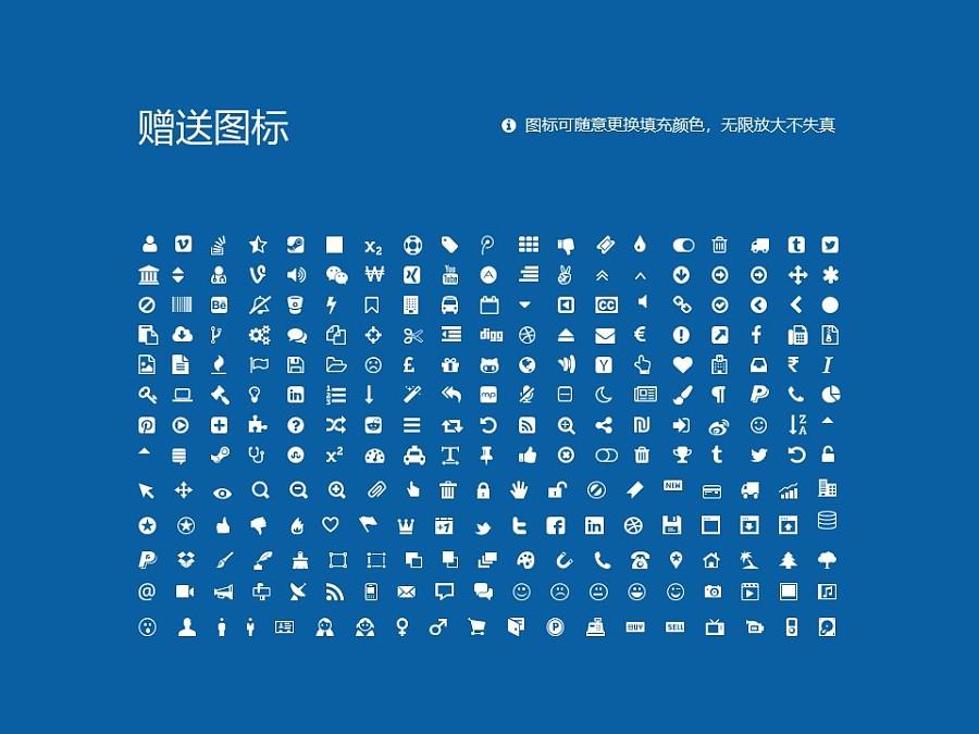 海南工商职业学院PPT模板下载_幻灯片预览图36