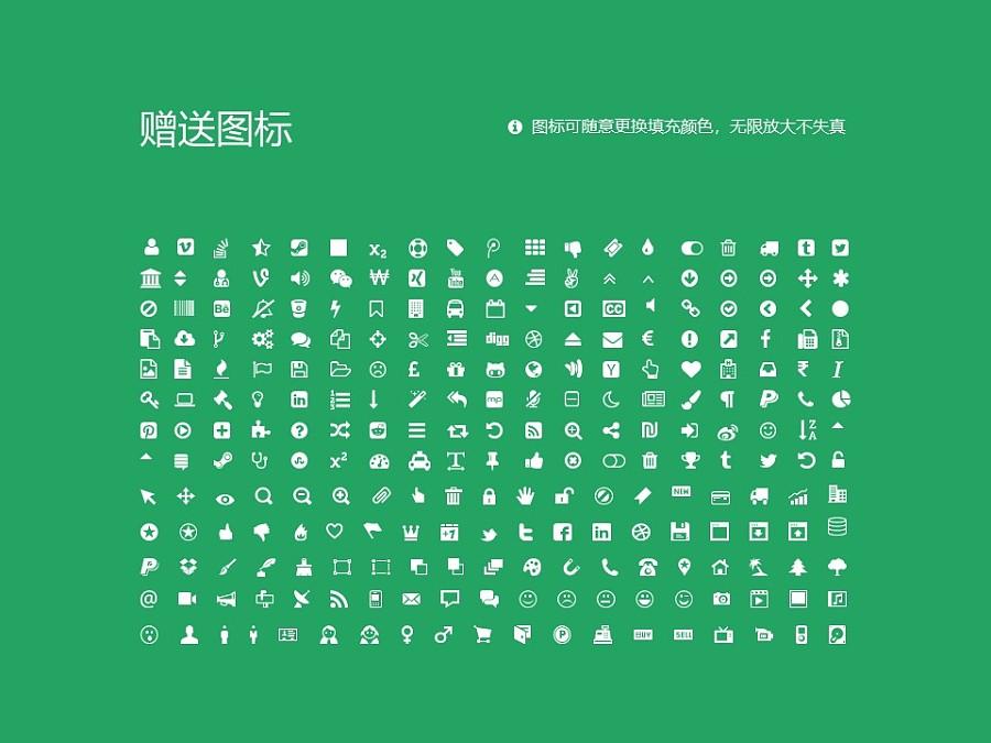 海南师范大学PPT模板下载_幻灯片预览图36