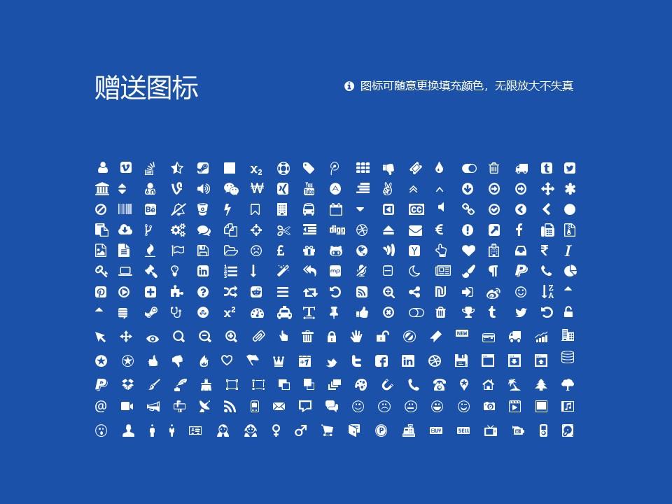 贵阳护理职业学院PPT模板_幻灯片预览图36