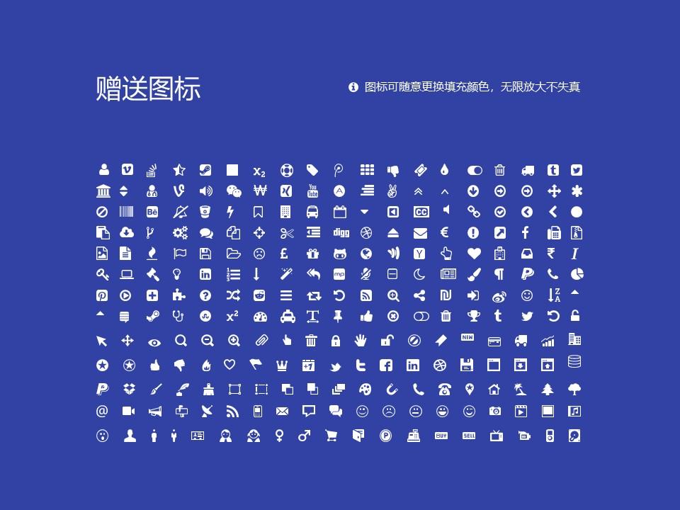 贵州轻工职业技术学院PPT模板_幻灯片预览图36