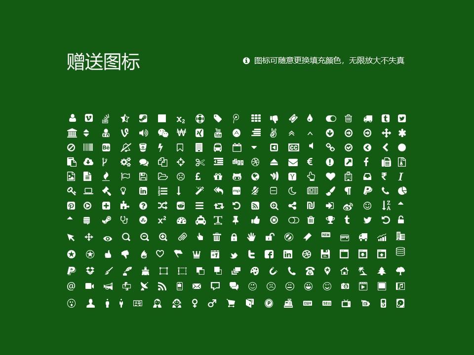 铜仁职业技术学院PPT模板_幻灯片预览图36