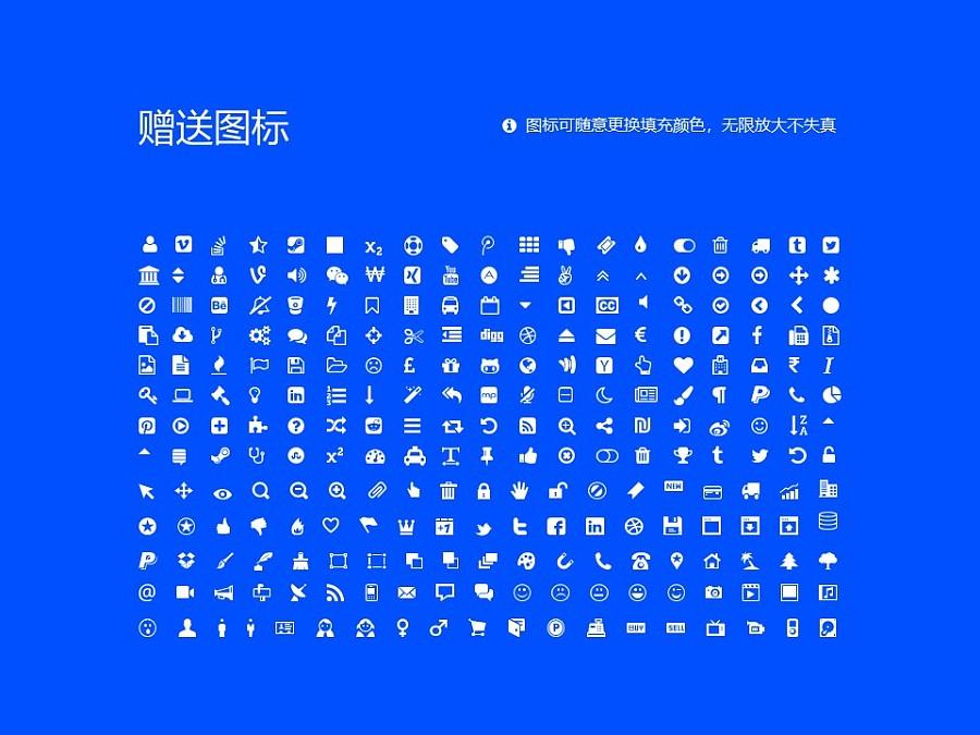 贵州航天职业技术学院PPT模板_幻灯片预览图36