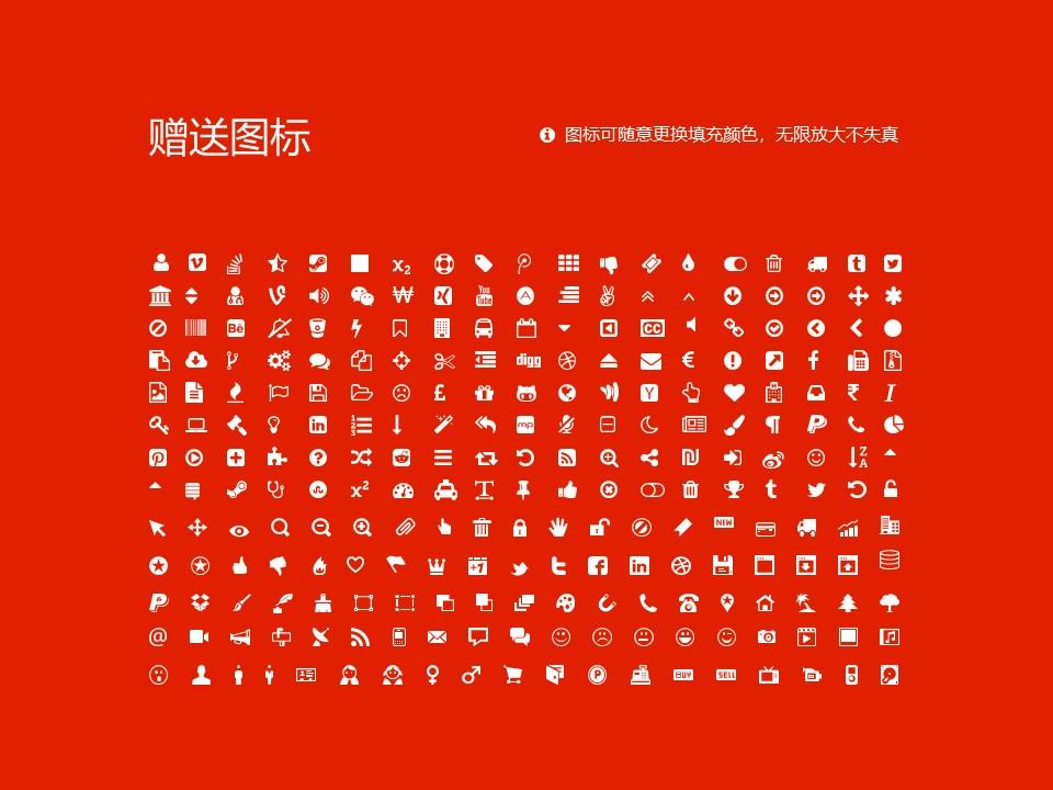 贵州盛华职业学院PPT模板_幻灯片预览图36