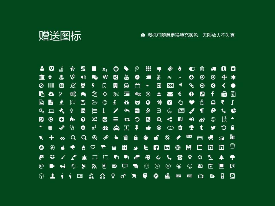 贵阳幼儿师范高等专科学校PPT模板_幻灯片预览图36