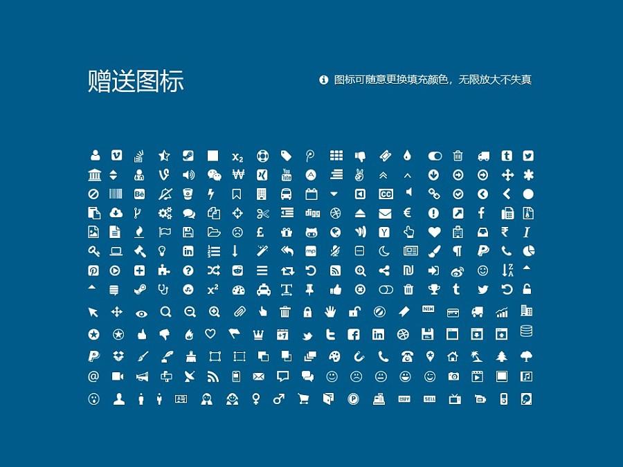 六盘水师范学院PPT模板_幻灯片预览图36