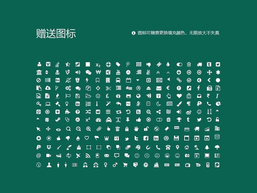 贵州工程应用技术学院PPT模板_幻灯片预览图36