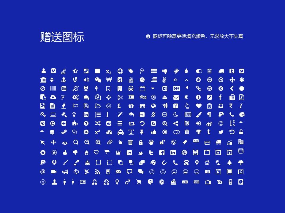 兴义民族师范学院PPT模板_幻灯片预览图36