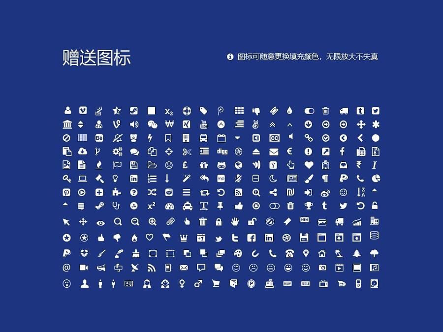 铜仁学院PPT模板_幻灯片预览图36