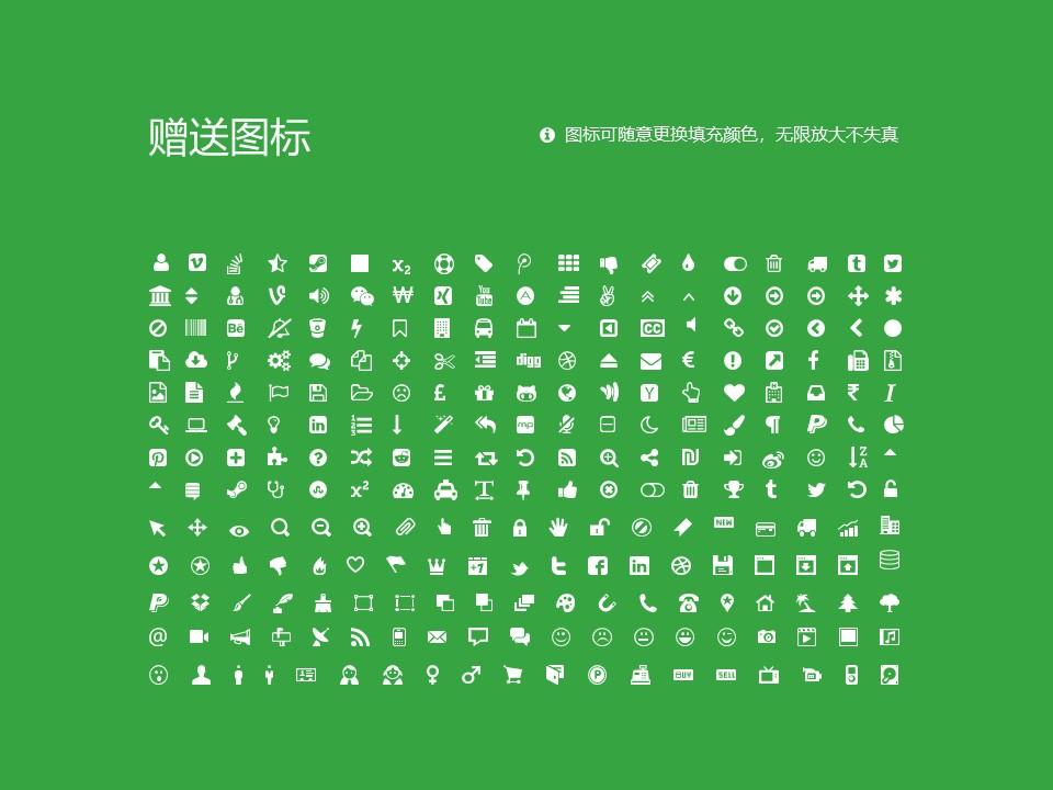 贵阳中医学院PPT模板_幻灯片预览图36