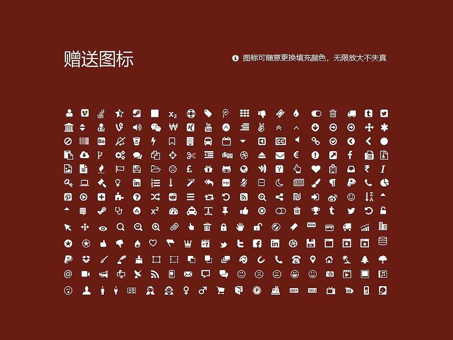 贵州医科大学PPT模板_幻灯片预览图36