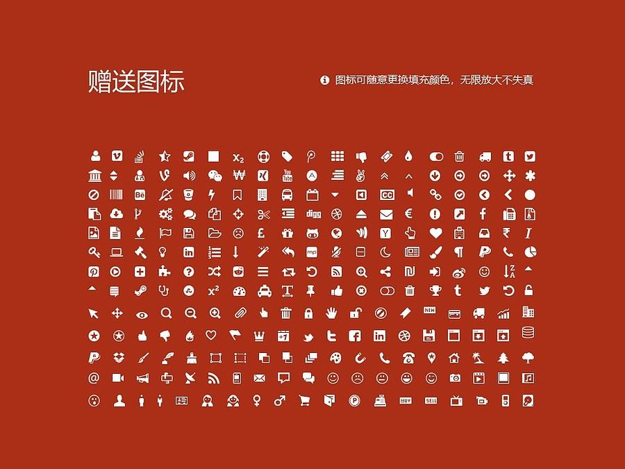 贵州大学PPT模板下载_幻灯片预览图36