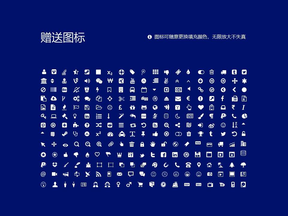 贵州民族大学PPT模板_幻灯片预览图36
