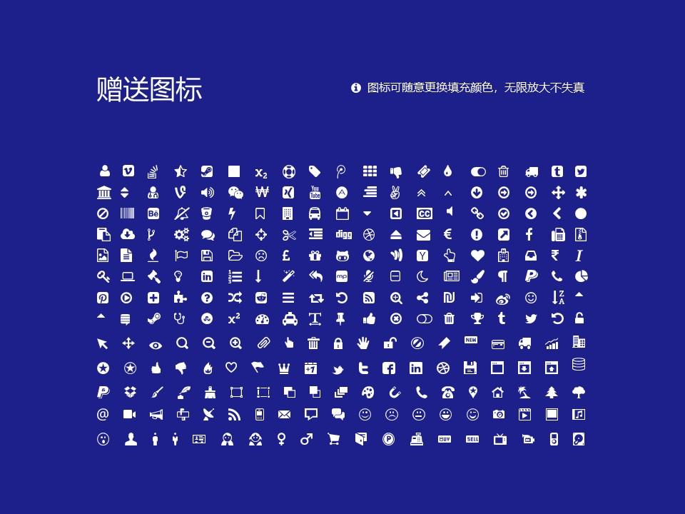 云南商务职业学院PPT模板下载_幻灯片预览图36