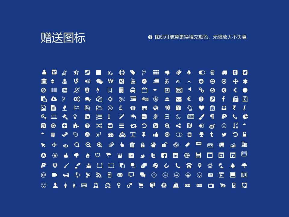 云南经贸外事职业学院PPT模板下载_幻灯片预览图36