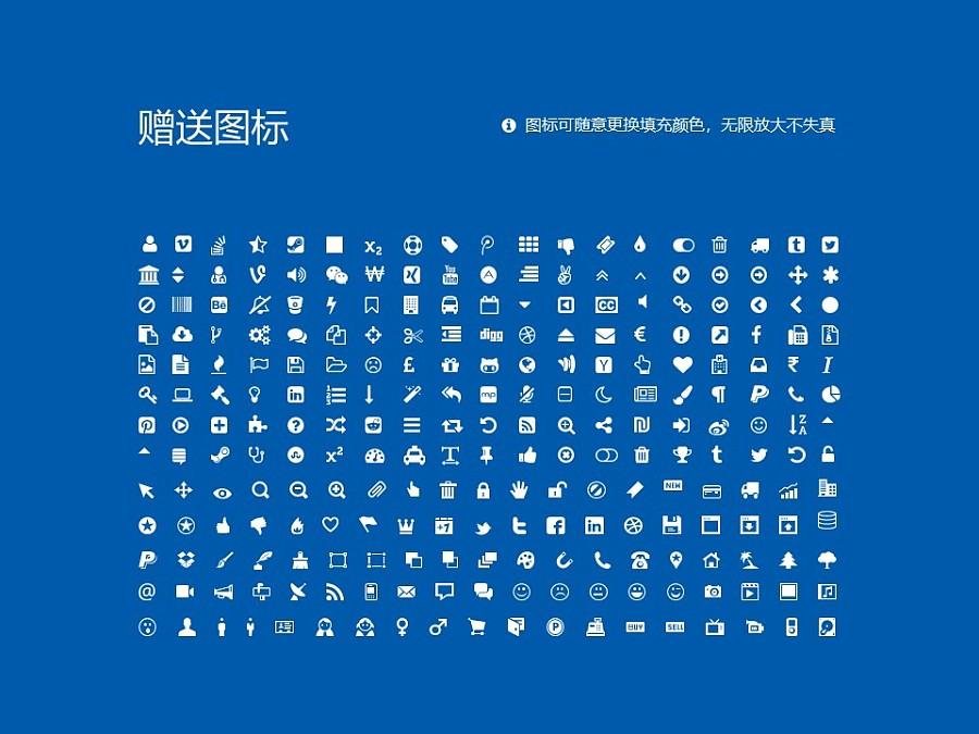 曲靖医学高等专科学校PPT模板下载_幻灯片预览图36