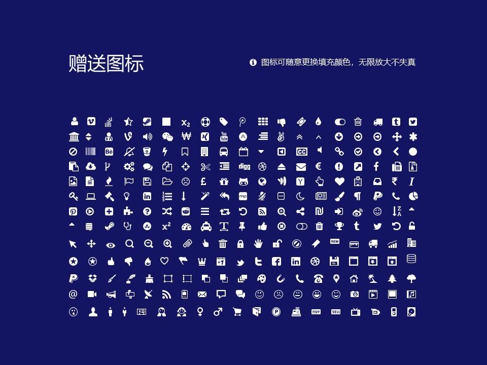 云南机电职业技术学院PPT模板下载_幻灯片预览图36