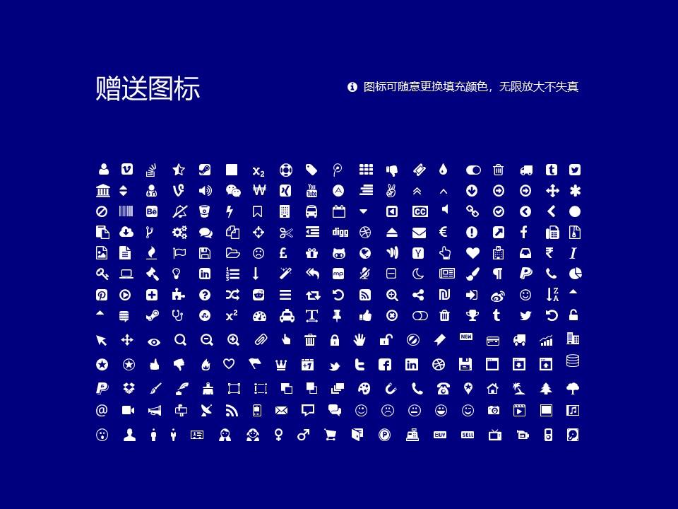 云南工商学院PPT模板下载_幻灯片预览图36