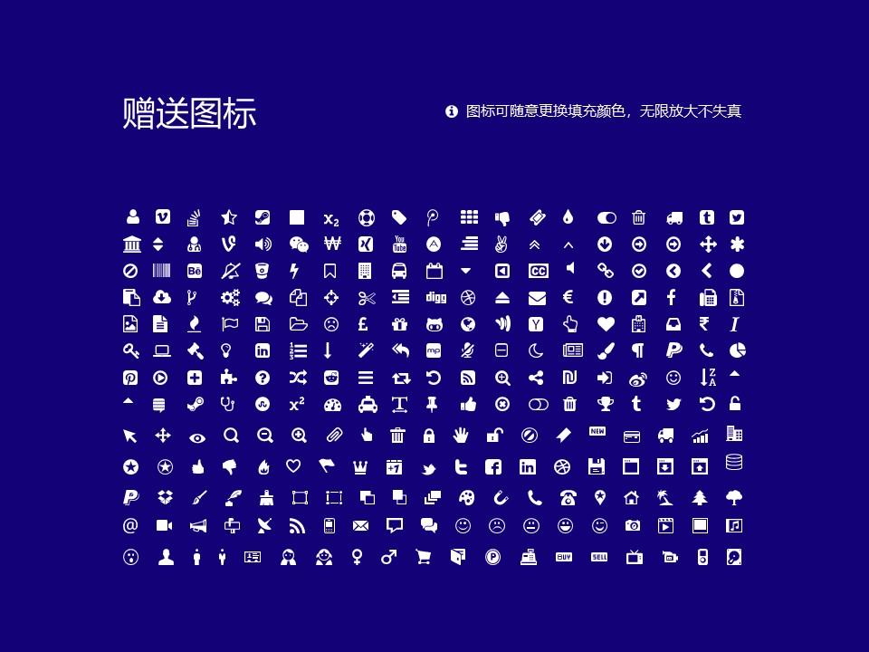 云南国防工业职业技术学院PPT模板下载_幻灯片预览图36