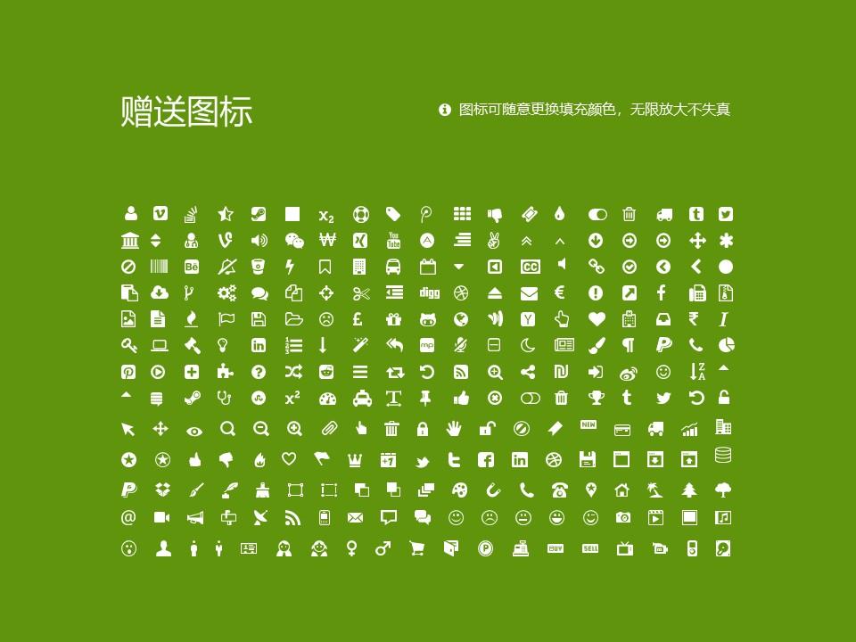 云南农业大学热带作物学院PPT模板下载_幻灯片预览图36