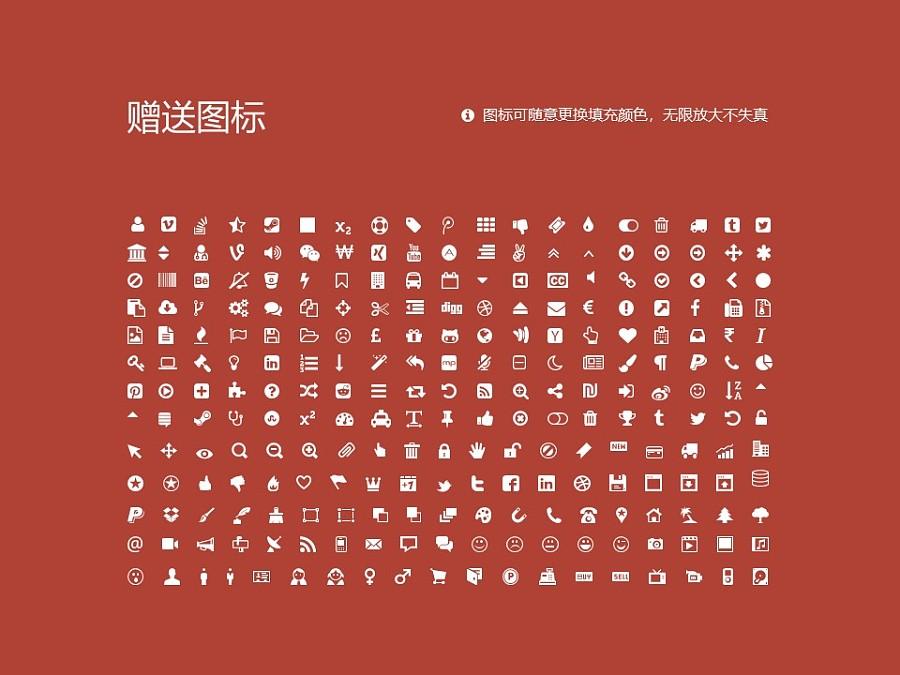 云南能源职业技术学院PPT模板下载_幻灯片预览图36