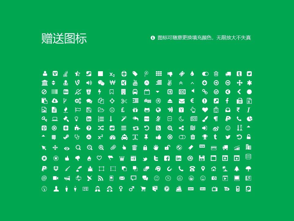 玉溪农业职业技术学院PPT模板下载_幻灯片预览图36