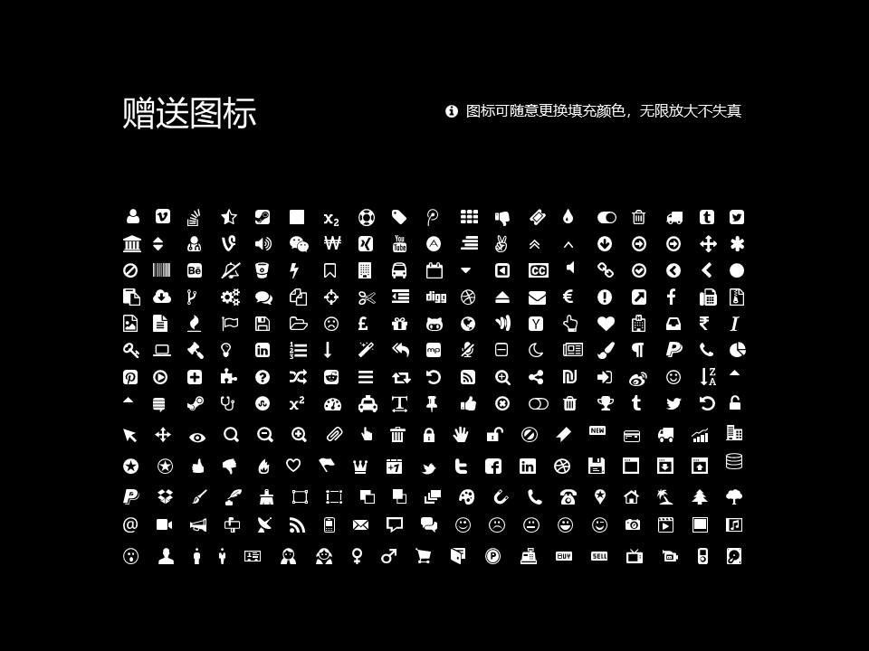 云南艺术学院PPT模板下载_幻灯片预览图36