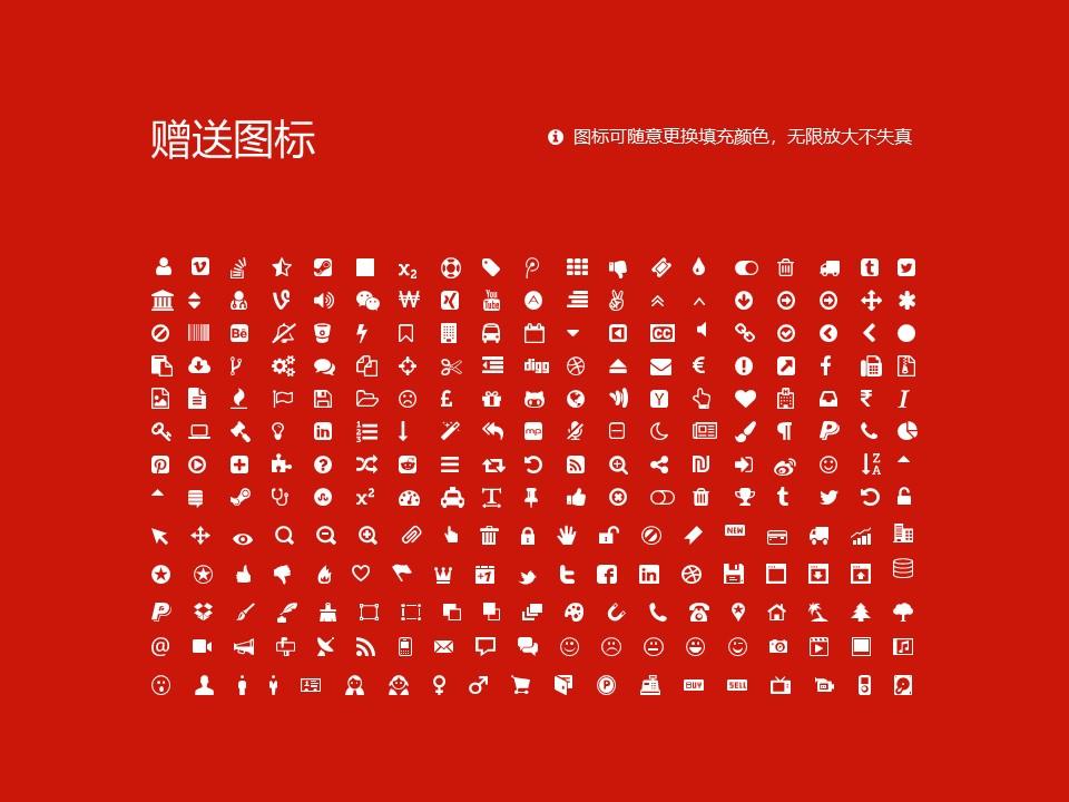 昆明艺术职业学院PPT模板下载_幻灯片预览图36
